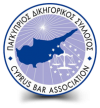 cyprus-bar-association